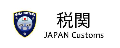 Japan customs